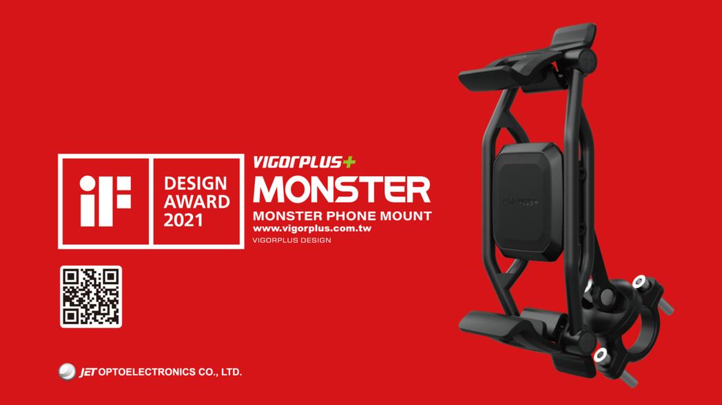 Monster手機架。業者/提供