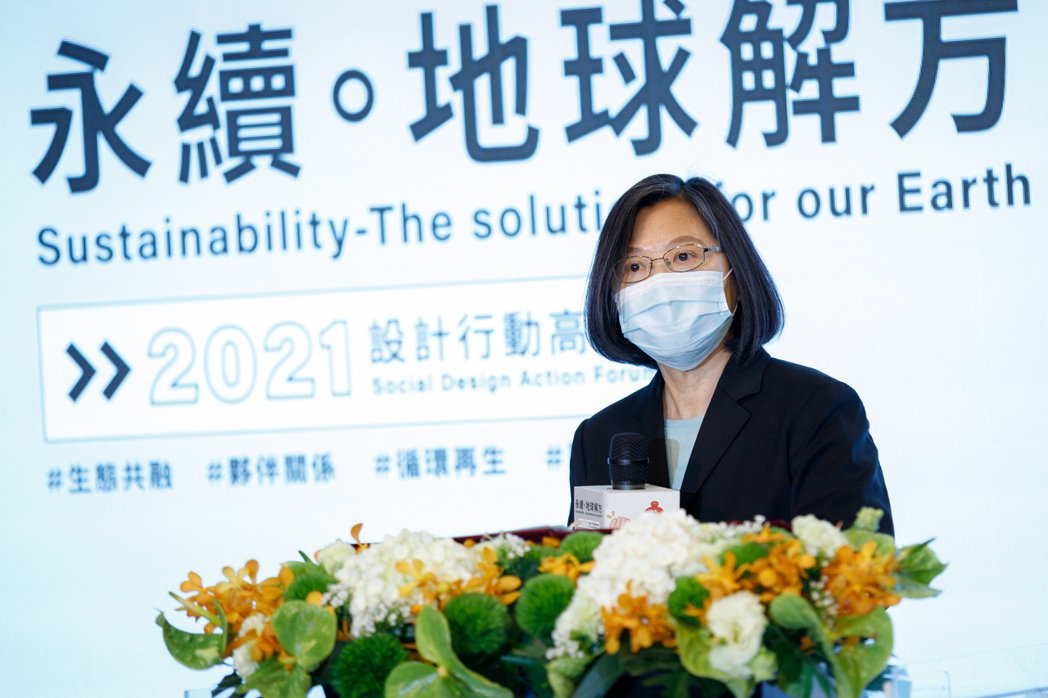 總統蔡英文蒞臨會場致詞時指出減碳是全球共同目標,誰能找出新解方,就能掌握趨勢。(...