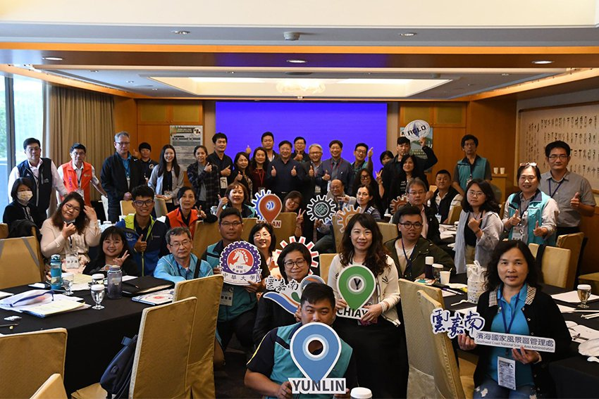 辦理的「觀光圈經營發展方針共識課程」。 中華民國地區發展學會/提供