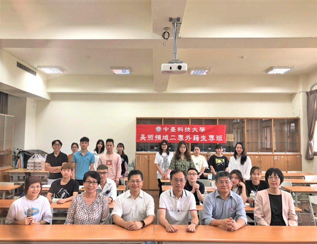 中臺科大開設長照領域越南二專班,歡迎會圓滿成功。 中臺科大/提供。