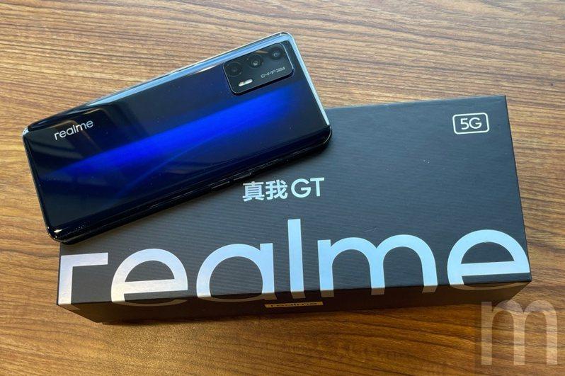▲realme GT中國市場銷售版本