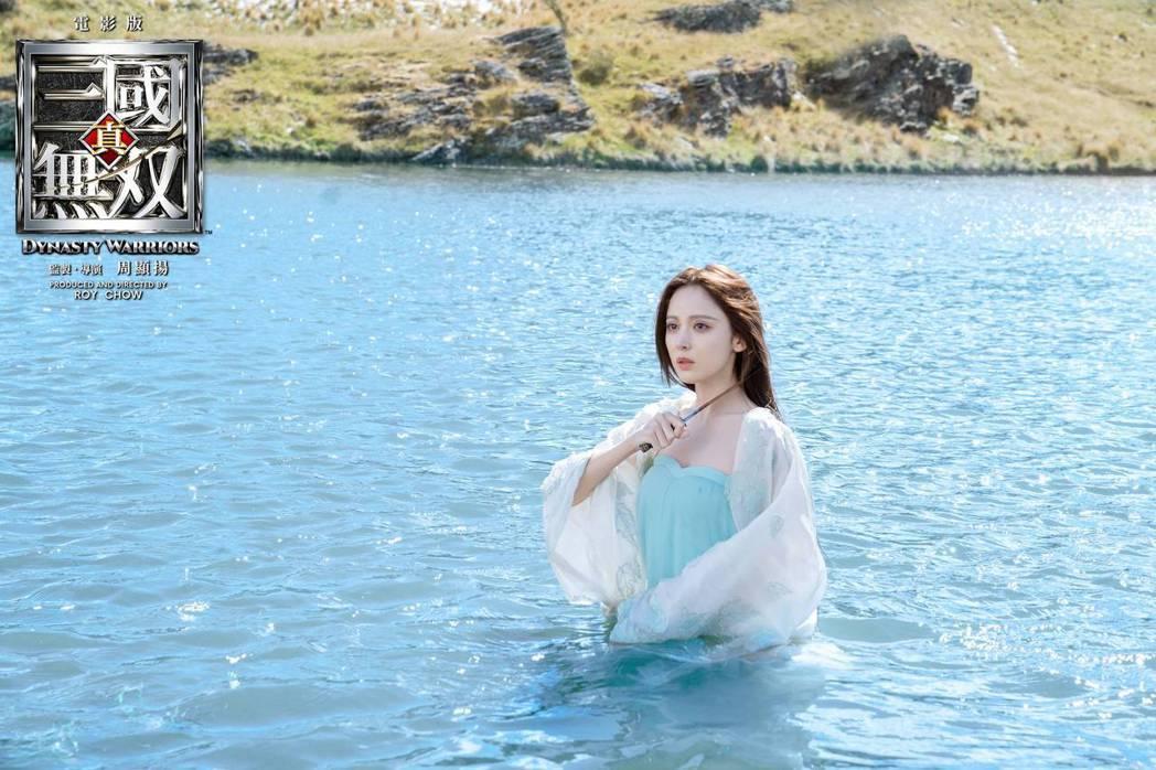 古力娜扎在《真‧三國無雙》飾演貂蟬。圖/双喜提供