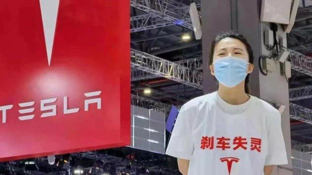 19日上海車展開幕當天,穿著「刹車失靈」字樣T恤的女士,在特斯拉展區大聲呼喊「特...