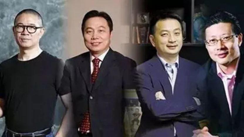 攜程四君子,左起:季琦、范敏、梁建章、沈南鵬。取自新浪財經