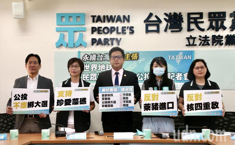台灣民眾黨立法院黨團總召邱臣遠(中)、副總召高虹安(右二)、幹事長蔡壁如(左二)以及賴香伶(右一)與張其祿(左一)委員,公布民眾黨對8月28日四大公投案的立場。記者黃義書/攝影