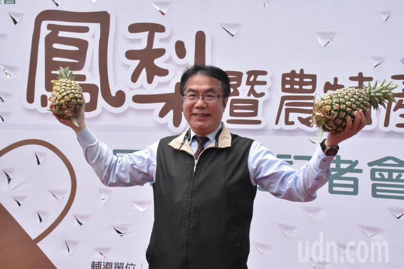 為銷售台南鳳梨,台南市長黃偉哲今天與山上區農會等7個農會及青農,到新北板橋農會活力廣場銷售農產品。記者江婉儀/攝影