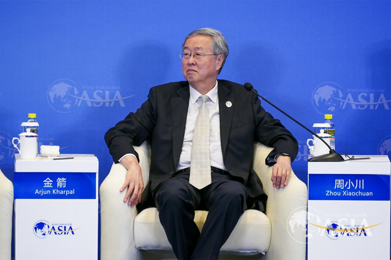 大陸央行前行長周小川表示,央行數位貨幣發展要充分尊重各國的貨幣主權。(取自博鰲亞洲論壇官網)