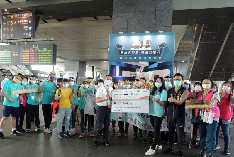 台中市身心障礙者福利關懷協會微笑天使們今天在台灣高鐵公司協助下,帶著母親搭乘高鐵前往高雄一日遊,享受難得的天倫之樂。圖/台灣高鐵公司提供