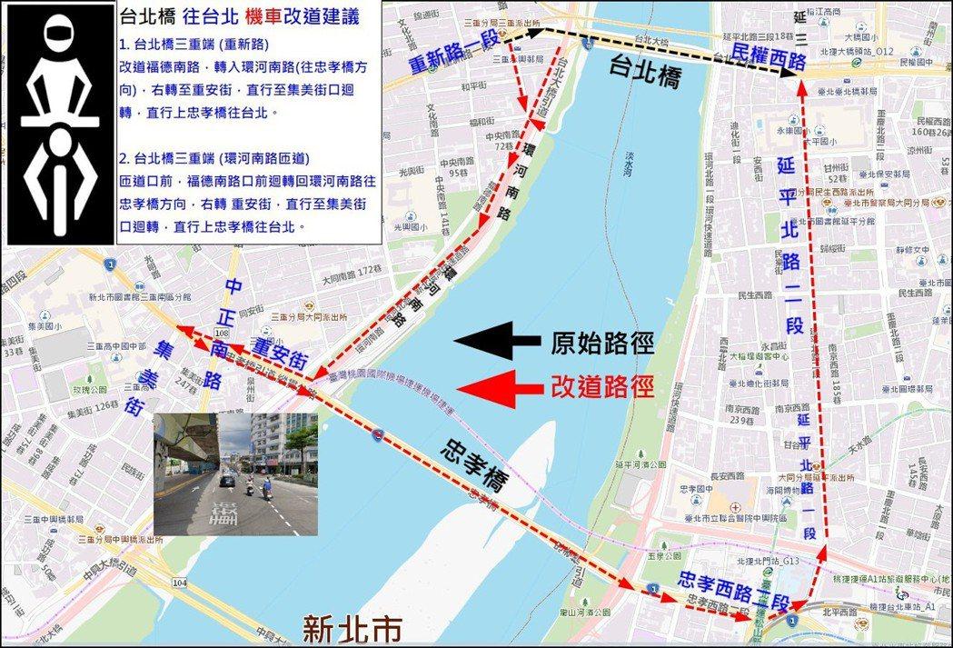 23日晚間台北橋往台北方向機車道封閉,機車族可改走忠孝橋。圖/新北市工務局提供