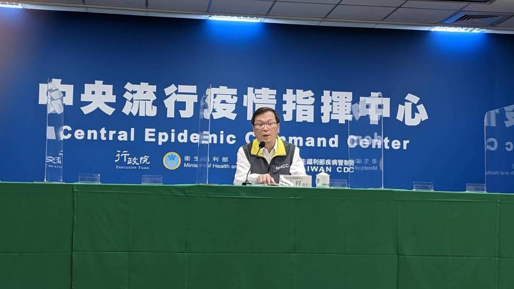 莊人祥說,國內新增四例境外移入新冠肺炎確定病例。記者邱宜君/攝影