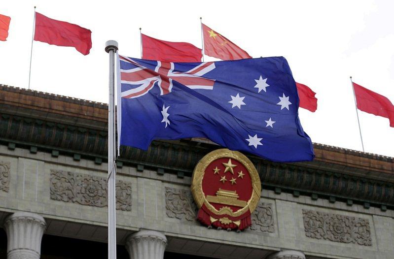 澳洲聯邦政府21日首度動用新權力,撕毀維多利亞省和中國簽下的一帶一路協議。路透