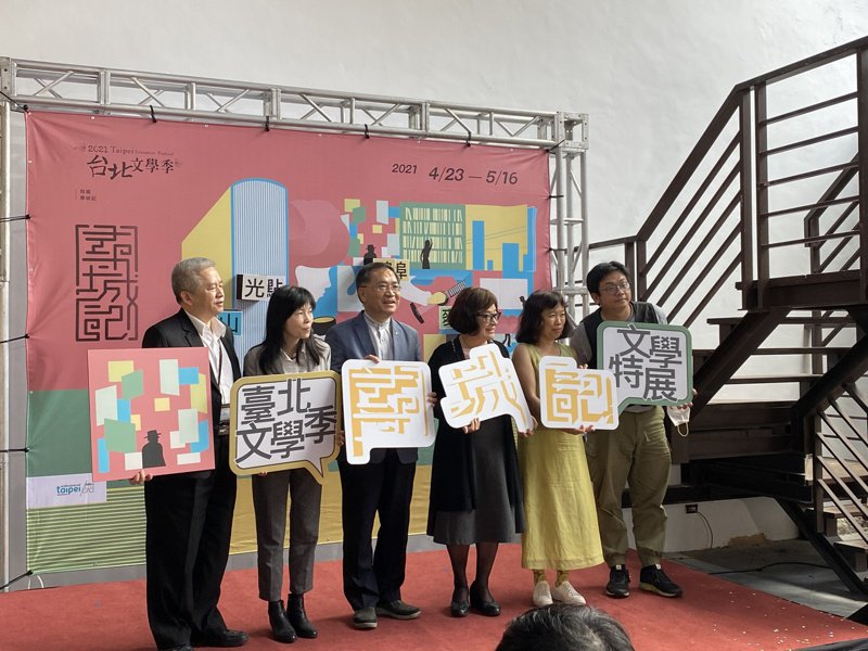 2021台北文學季「尋城記」特展,4月23日至5月16日於萬華剝皮寮歷史街區展出。記者潘才鉉/攝影
