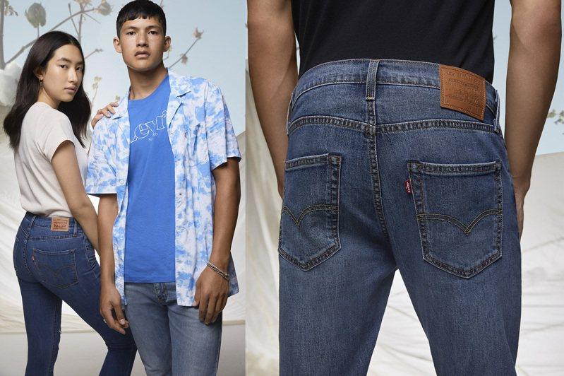 丹寧服裝大廠LEVI'S以永續發展結合涼感科技,打造出讓消費者穿上就能有感降溫的牛仔褲款。圖/LEVI'S提供