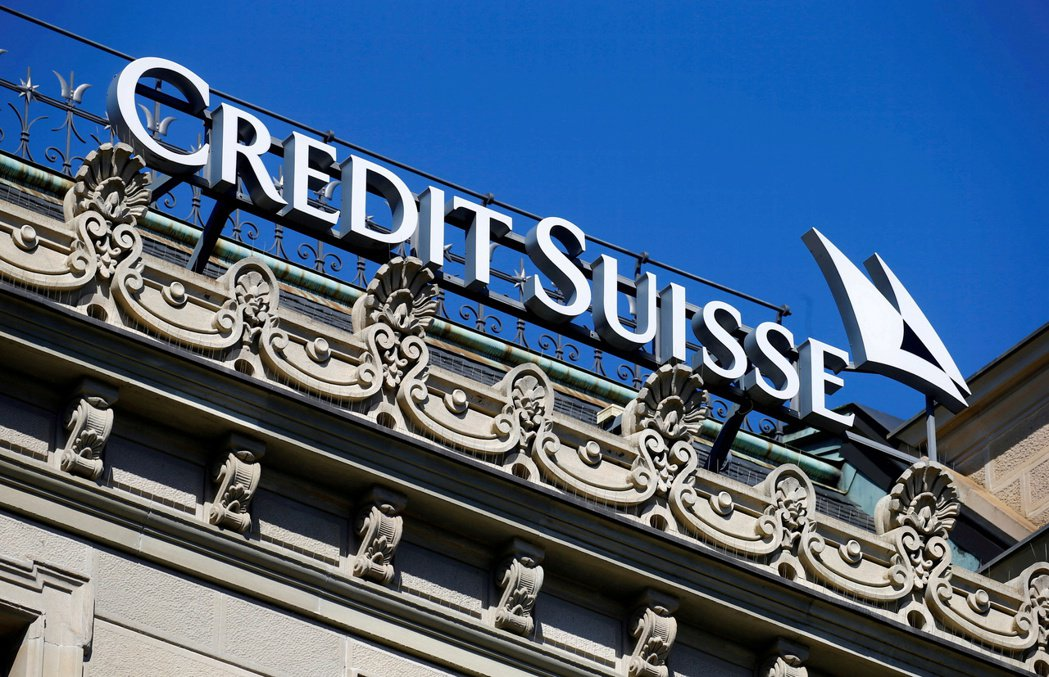 瑞士信貸集團(Credit Suisse)今(22)日公布的第1季財報淨損2.5...