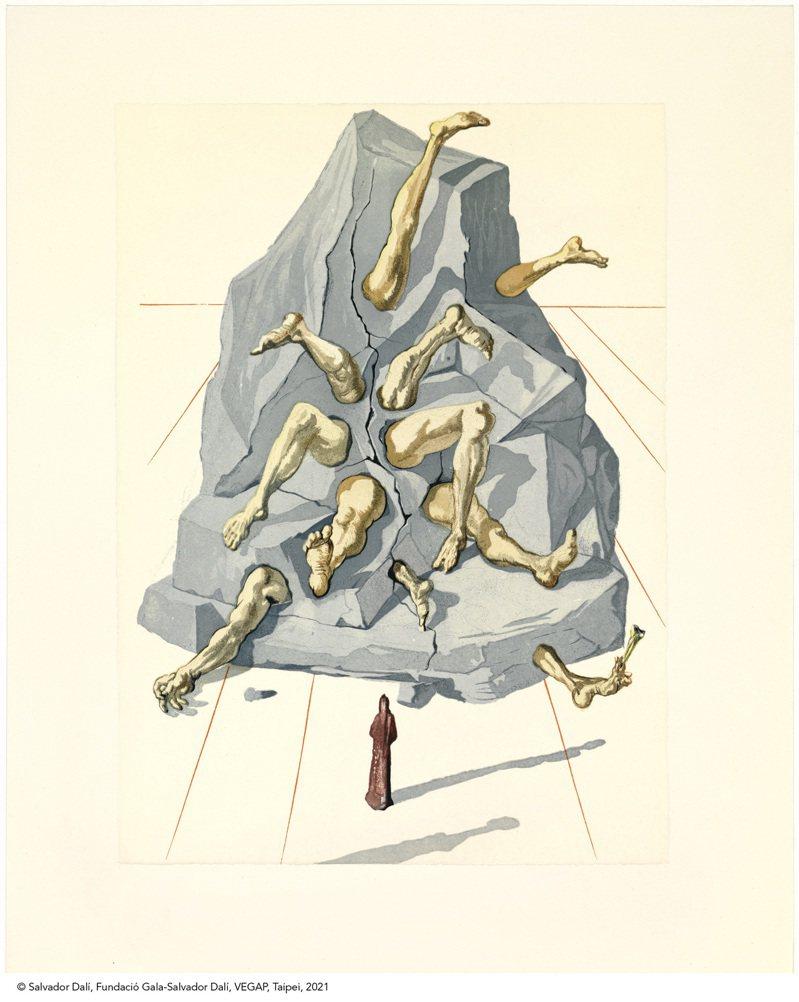 達利作品將來台,圖為展覽作品「神曲」中「聖職買賣者的刑罰」。圖/時藝多媒體提供
