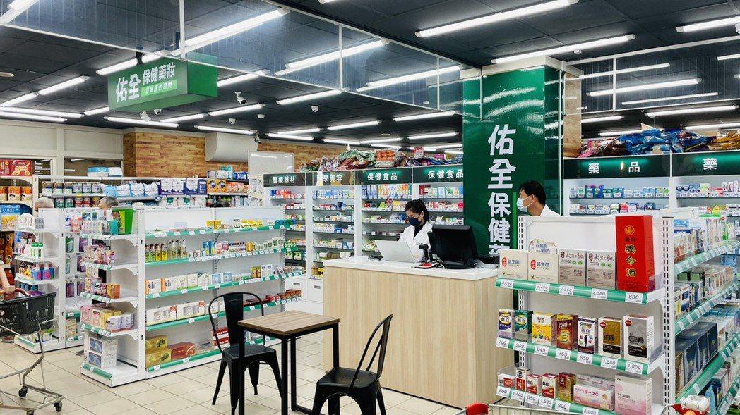 家樂福超市門市首設藥局。圖/家樂福提供