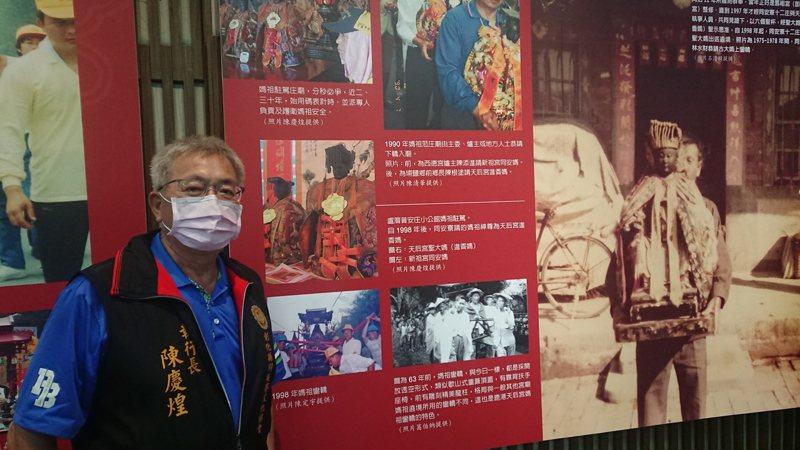 同安寮十二庄請媽祖遶境活動今年恢復舉辦,去年停辦改為舉辦文化展。本報資料照片