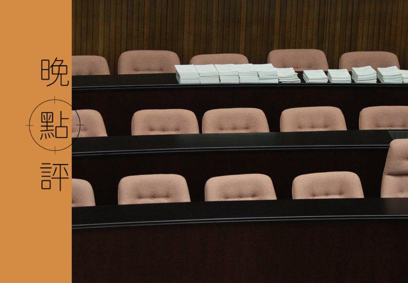 台灣法令常跟不上社會需求,很大的因素就是立法怠惰。圖/聯合報系資料照片