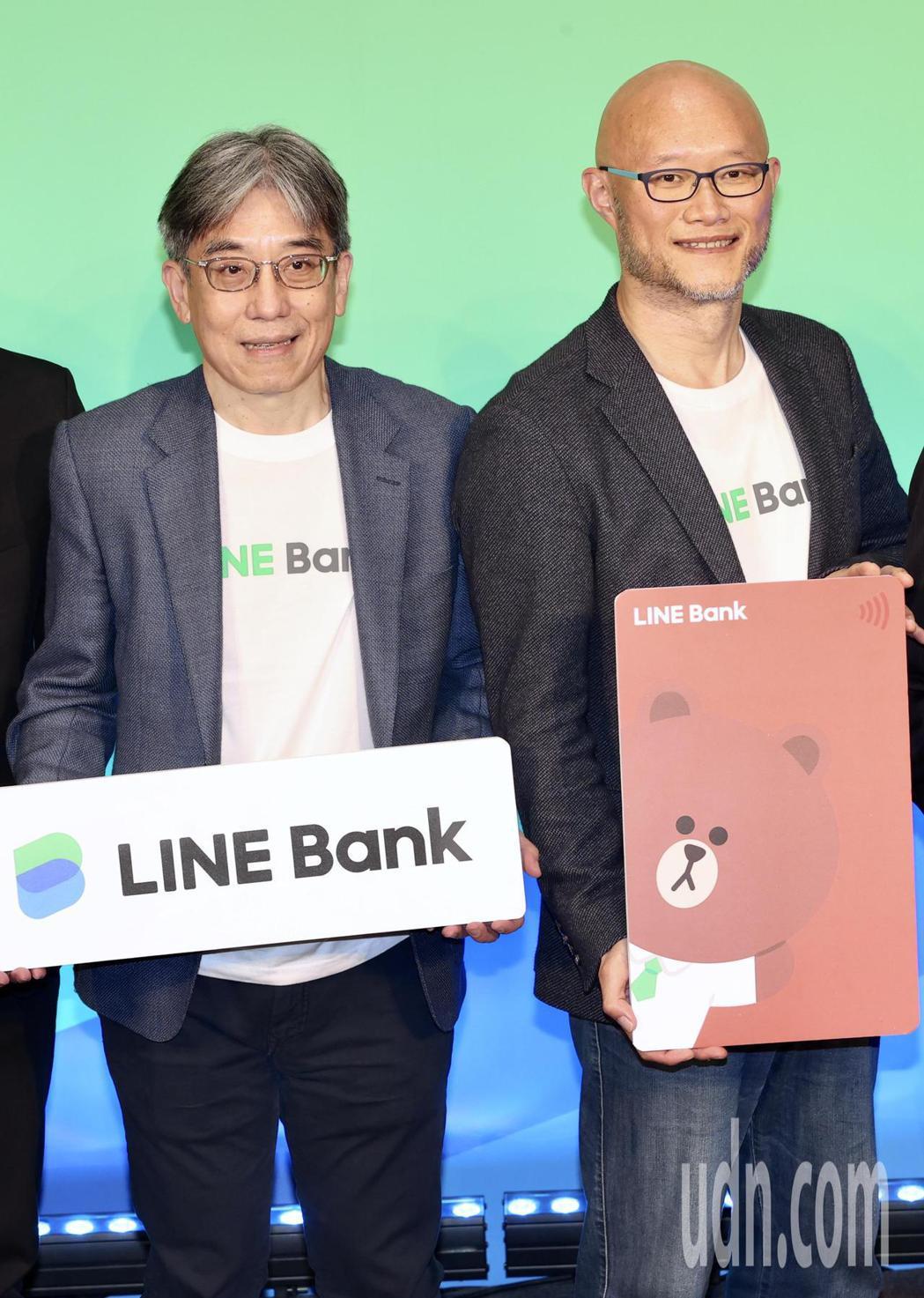 純網路銀行LINE Bank22日正式開行,將提供無卡提款、好友轉帳、分期信貸等...