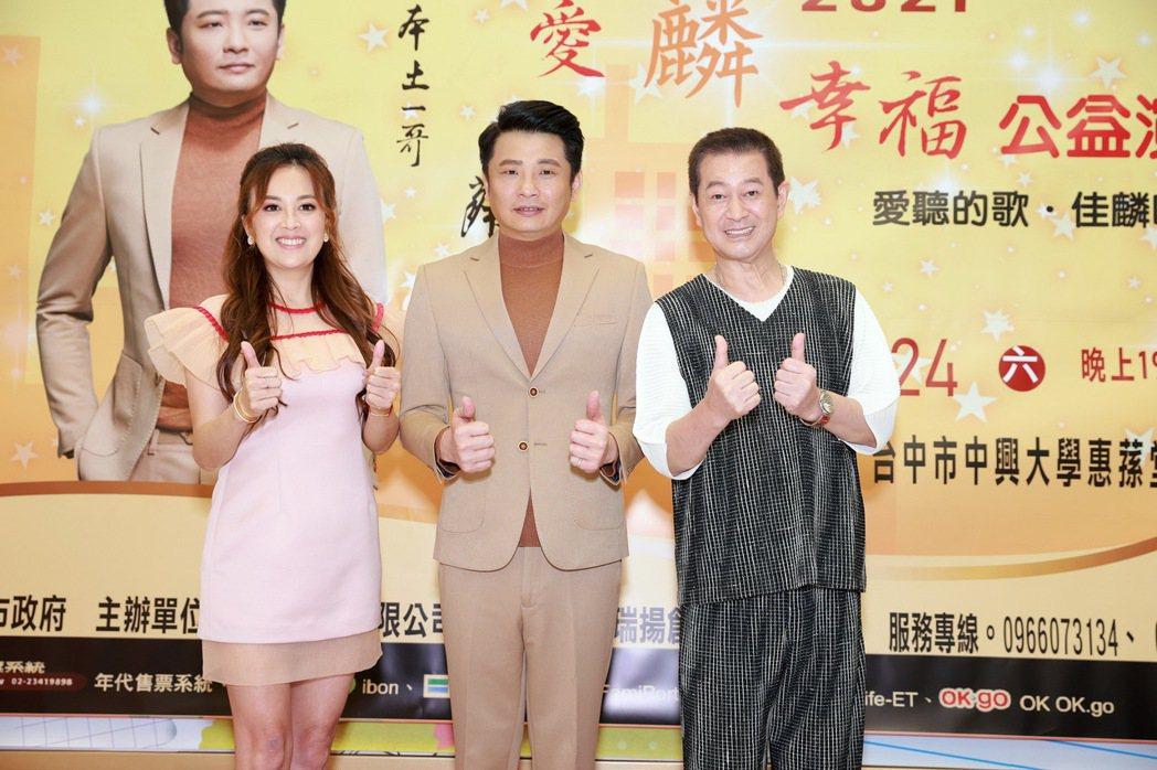 蔡小虎(右一)是蔡佳麟乾爹,(左一)為喬幼。圖/詠丞建設提供