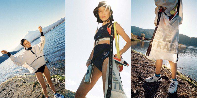adidas by Stella McCartney的春夏新作,面料皆採回收塑料再製而成的PRIMEGREEN與PRIMEBLUE環保紗線。圖/adidas提供