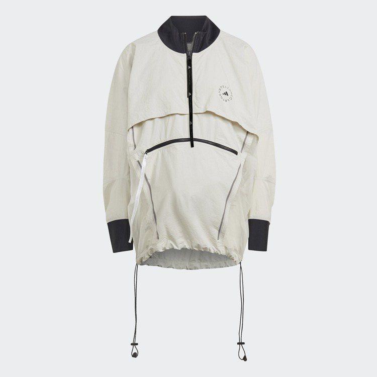 adidas by Stella McCartney半拉鍊衝鋒衣8,800元。圖...