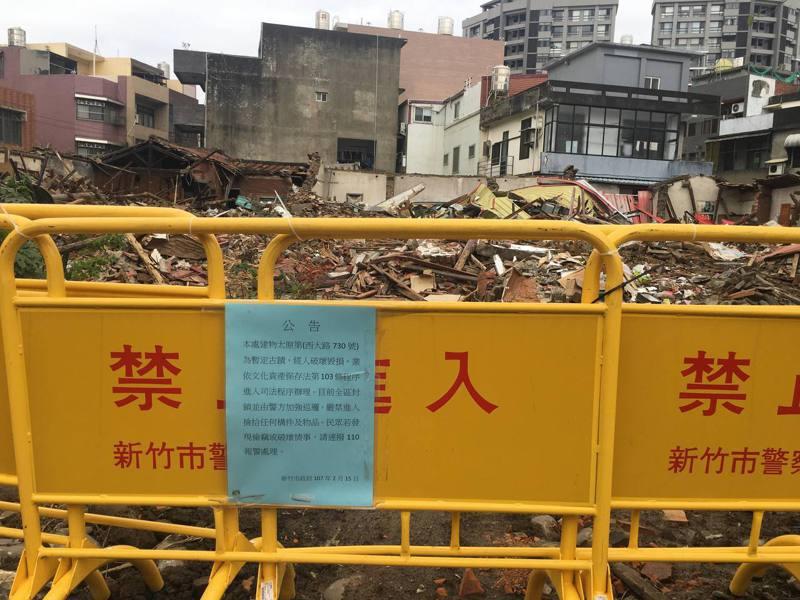 新竹市溫家古厝太原第,遭夷為平地,現場貼告示禁止民眾進入,以免相關構建遺失。圖/聯合報系資料照片