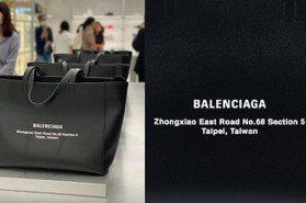 印出「忠孝東路」拼音好狂!Balenciaga推限定包慶微風信義店改裝開幕