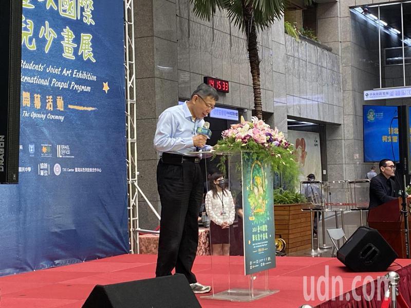 柯文哲表示,在他任內到現在,碩博班學生申請免利息出國貸款已有5000人。記者潘才鉉/攝影