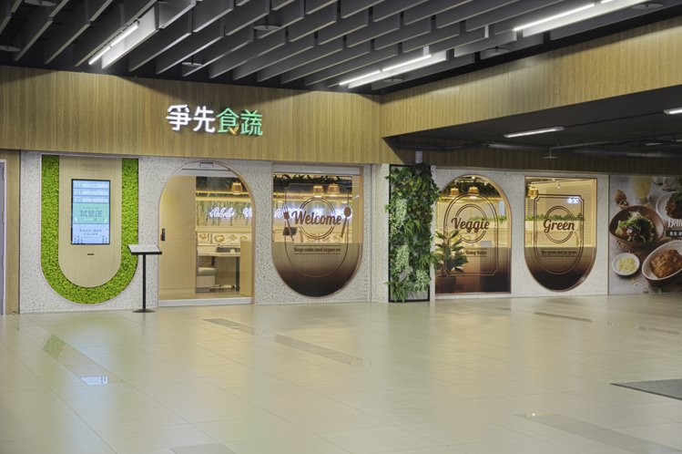 爭先食蔬將於4月30日正式開幕。圖/爭鮮提供