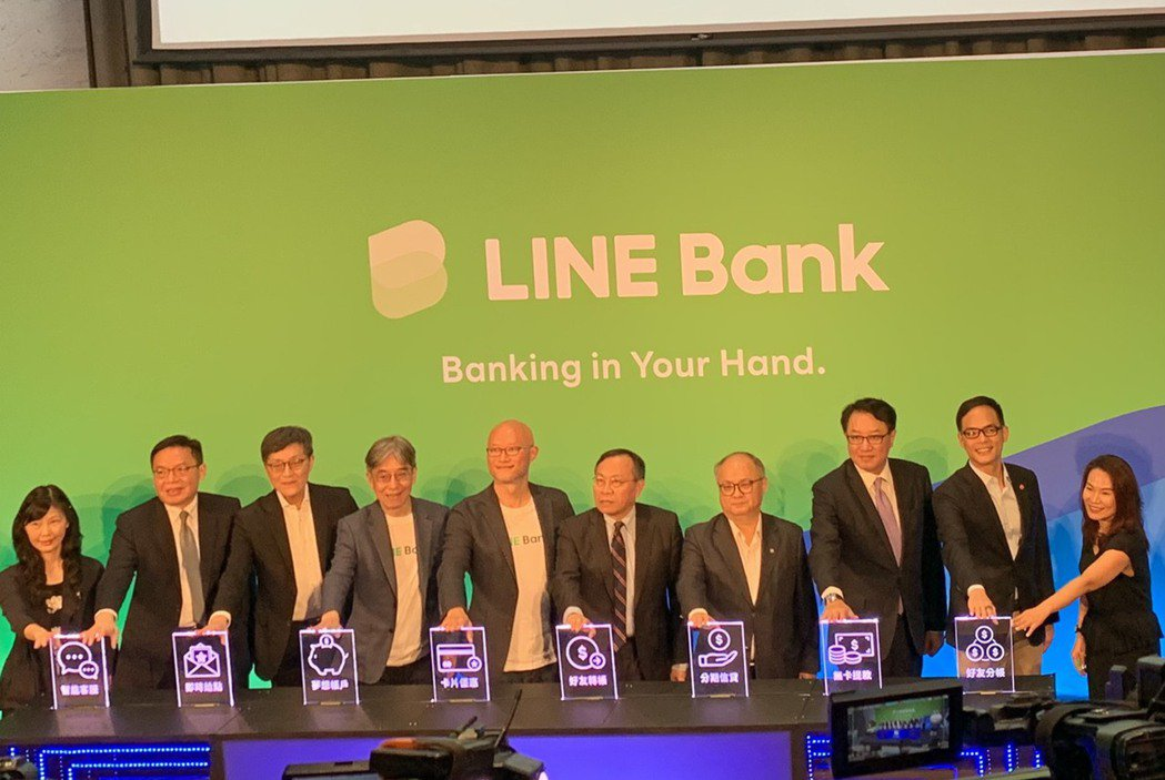 LINE Bank連線商業銀行宣布正式開行。聯合報系資料庫