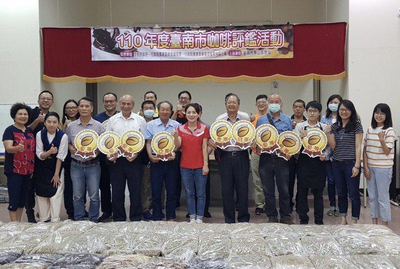 台南市精品咖啡評鑑成績揭曉。圖/農業局提供