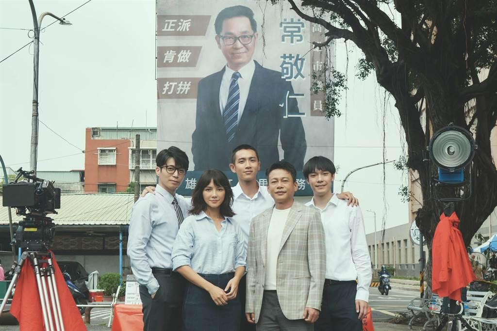 李心潔、李康生、柯震東三金組合演出的愛情電影「鱷魚」。圖/台灣電影起飛大聯盟提供