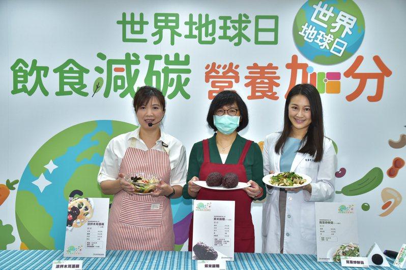 國健署設計健康食譜,用「植物性食物」入菜,打破少吃肉就會營養不良的迷思。圖/國健署提供