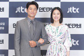 三度合作演夫妻 池珍熙合體金賢珠「Undercover」 感嘆體力差