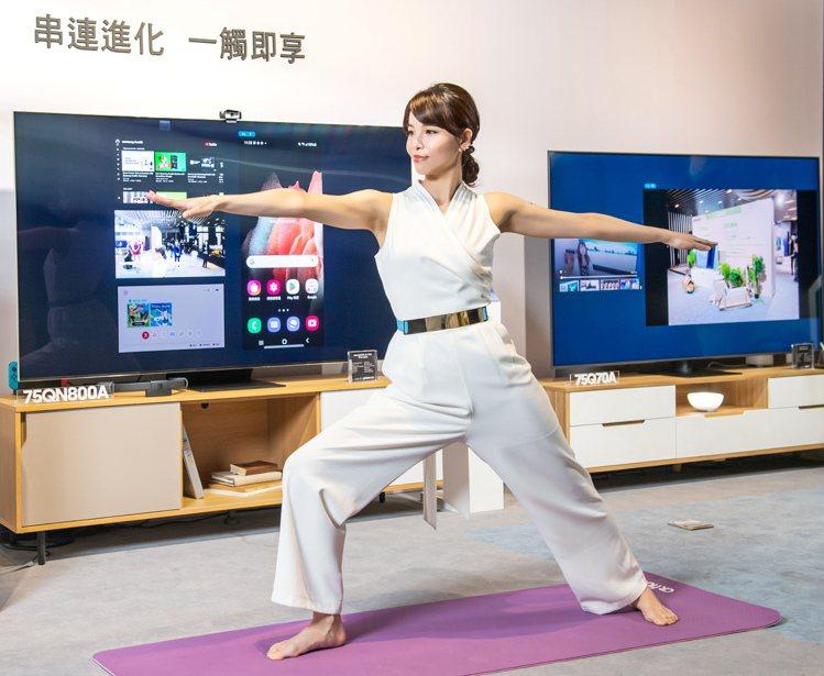 三星多重視窗功能再升級,最多可在電視上同時呈現4個畫面。圖/台灣三星電子提供