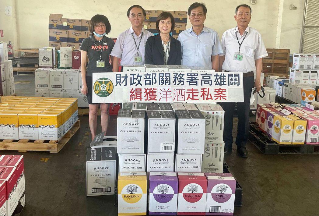 高雄海關查獲逾7,000瓶洋酒走私。圖/海關提供