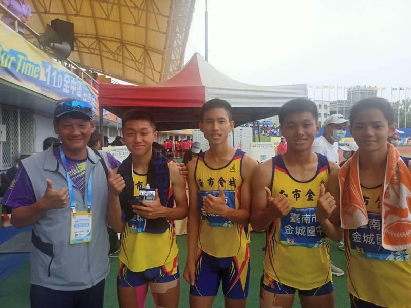 台南市金城高中在全中運奪下國男1600公尺接力冠軍。圖/台南市體育處提供