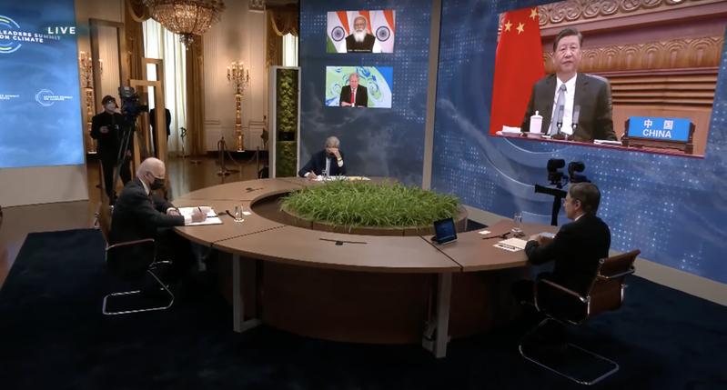 美國總統拜登主辦氣候變化全球領導人峰會,中國大陸國家主席習近平出席。取自國務院直播畫面