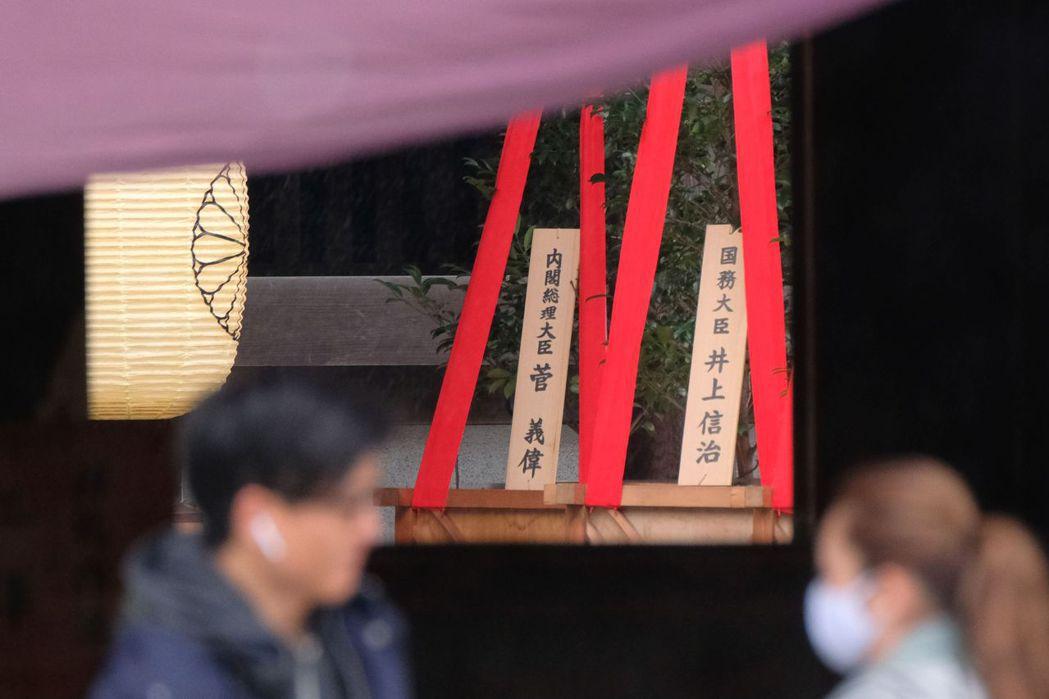 日本靖國神社21及22日舉行春季例行大祭,首相菅義偉並未前往參拜,而是承襲前首相...