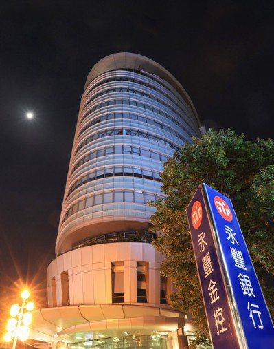 永豐金六棟大樓響應3月27日關燈一小時活動,圖為永豐金中崙大樓。永豐金/提供
