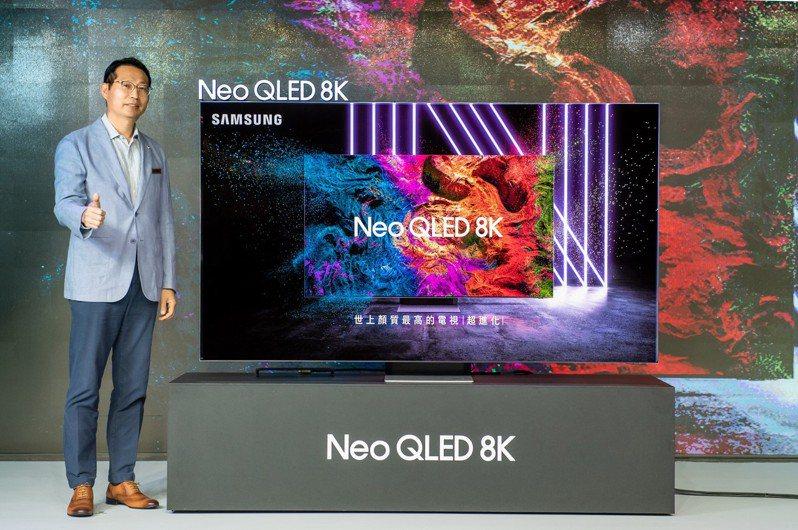 台灣三星電子總經理鄭泳煥宣布,推出全新Neo QLED 8K量子電視及多元產品,看準宅經濟效應推升電視需求,有利再創佳績。台灣三星/提供