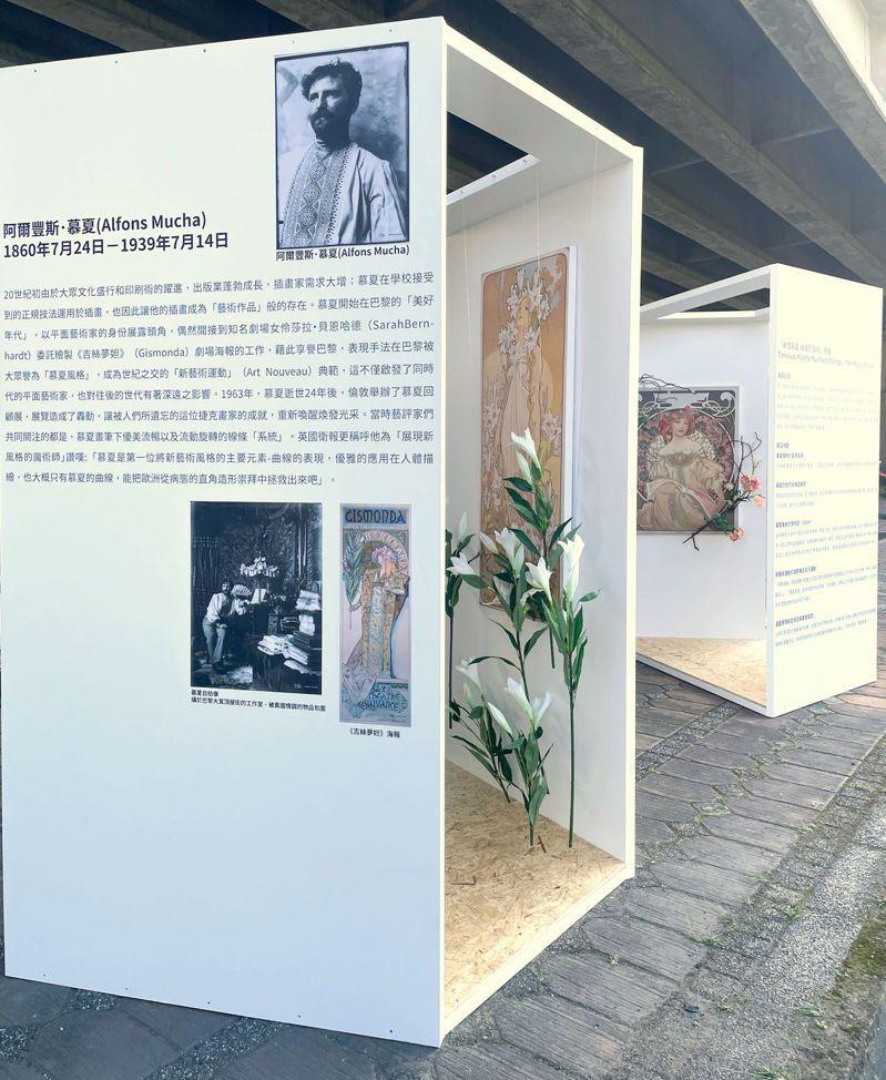 「永恆慕夏-行動花藝美術館」將於華中露營場Vogue風格野餐日亮相。圖/聯合數位文創提供