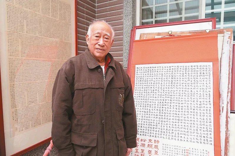 95歲胡明貴軍旅生涯長達30多年,生活穩定後,寫書法陶冶性情。  圖/朱冠諭 ...