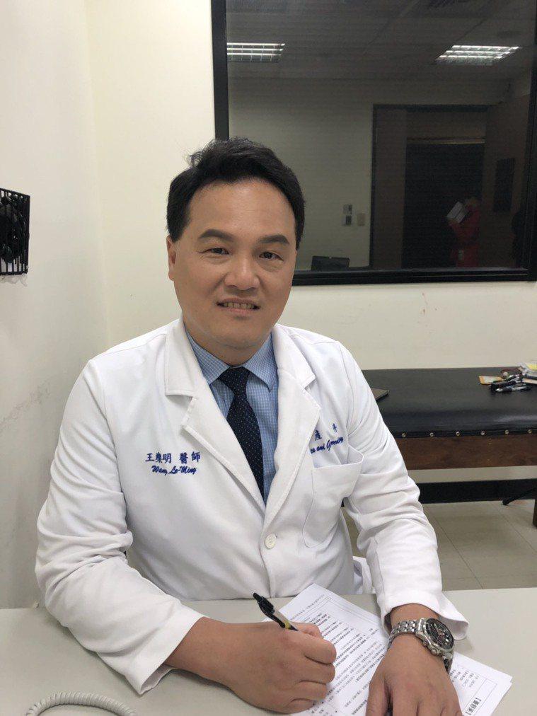 萬芳醫院婦產部產科主任王樂明醫師。 圖/張益華 提供