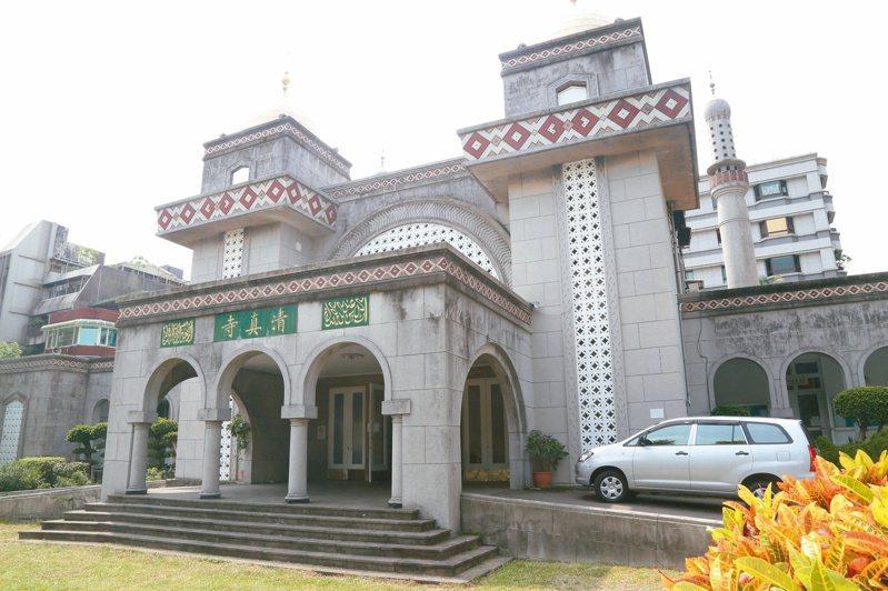 台北清真寺。聯合報系資料照