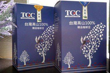 文化觀察者于國華/堅持小農契作、生產履歷的台灣好咖啡