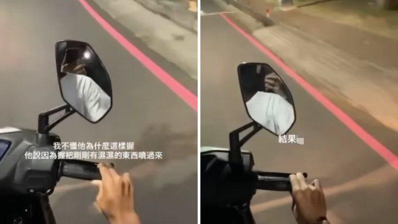機車騎士發現油門握把濕濕的,便使用「三指一握」法催油門,不料下一秒卻驚見「灰色野獸」現身。圖/截自重機車友 ❘ 各區路況、天氣回報中心