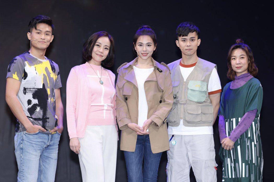 「Space Boy」星空男孩舞台劇,演員陣容劉桓(左起)、范瑞君、夏宇喬、呂名...
