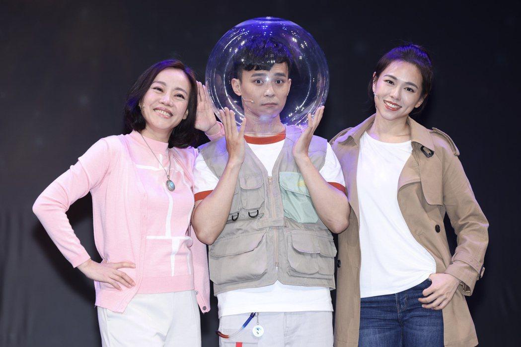「Space Boy」星空男孩舞台劇,劇中飾演一家人的范瑞君(左起)、呂名堯、夏...